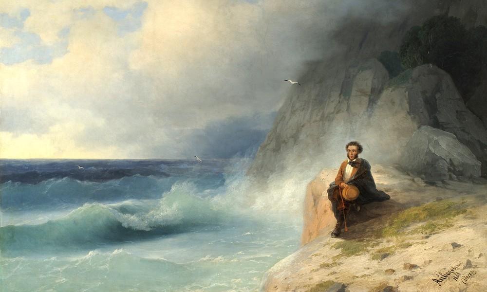 Стихи Александра Сергеевича Пушкина о разлуке