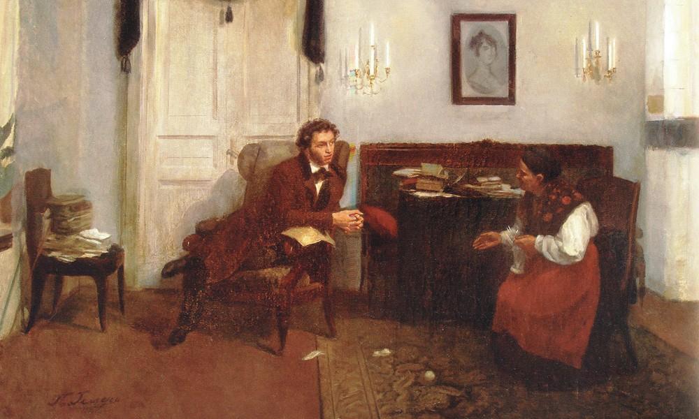 Стихи Пушкина о счастье