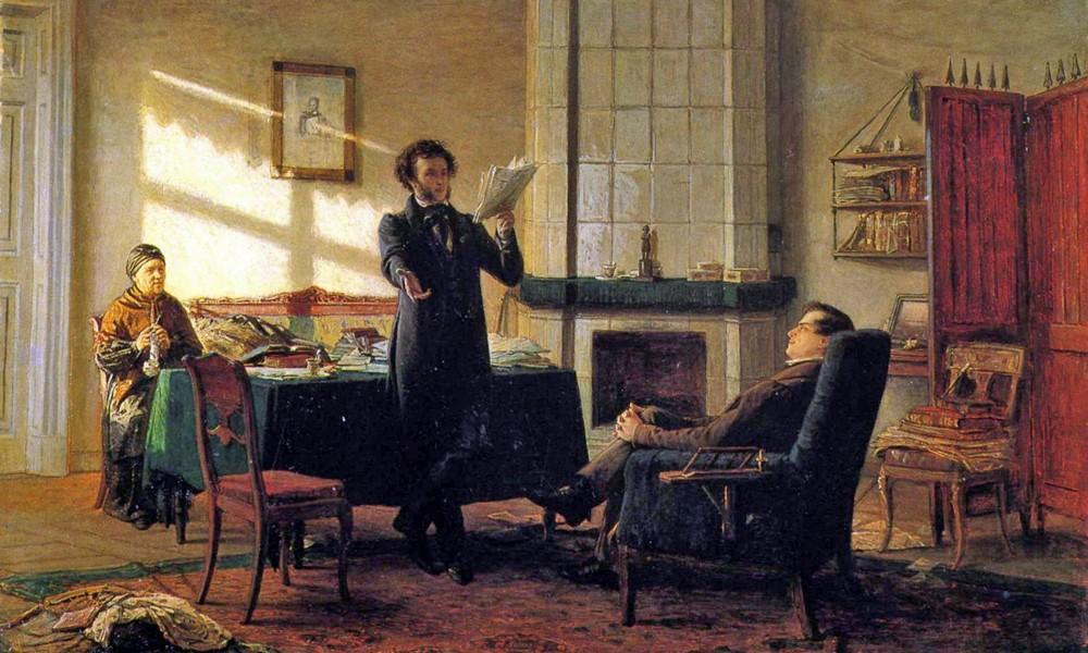 Стихи Александра Сергеевича Пушкина о себе