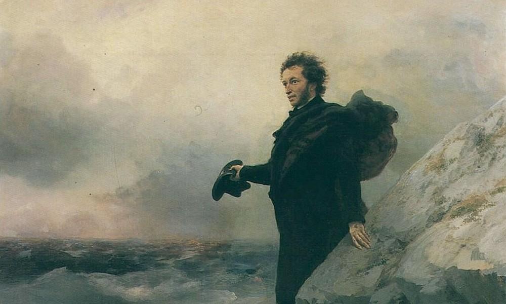 Стихи Пушкина о свободе