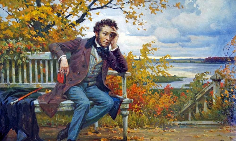 Стихи Александра Сергеевича Пушкина об осени